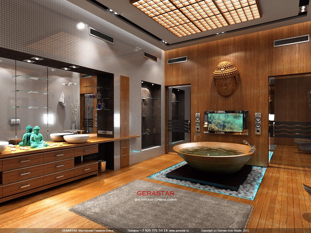 Bon Design, Bathroom Designer, Enin German, Design Bureau, Gerastar,